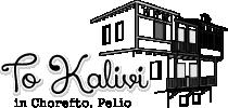 To Kalivi
